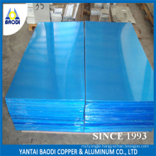 Electronic Application PE Coated 5754 Aluminium Sheet (ISO)
