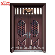 Customized Security Entry Double Door Purple East Fastness Copper Safety Decorative Caving
