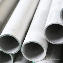 2205 Duplex Tube Nahtloses Edelstahlrohr