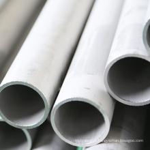 Tubo de aço inoxidável sem costura do tubo 2205 frente e verso