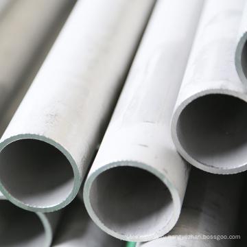 2205 Duplex Tube Бесшовные трубы из нержавеющей стали