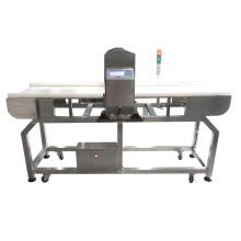 Détecteur de métaux EJH-D300 pour l'inspection pharmaceutique
