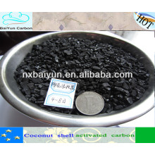 1-6 mesh coconut shell based granular activated carbon