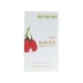 Organic Goji Berries Juice