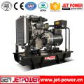 Двигателем Yanmar дизельный генератор 30 кВт 3 ква 3 фазы генератор
