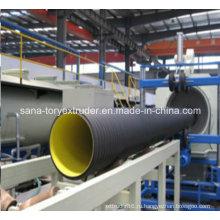 ПЭ/ПВХ двустенных гофрированных труб линия машины/пластиковой экструзии