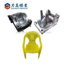 2018 fabricante de moldes de fabricación silla silla molde de inyección de plástico