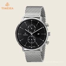 Steel Mesh Japan Movement Quartz Wristwatch Men Hand Watch 72513