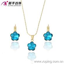 Xuping мода высокое качество изящные Кристалл комплект ювелирных изделий для женщин лучший подарок 63175