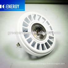 CUL TUV high quality MR16 AR111 low voltage COB 12v led spot light