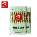 Premium Wasabi Mayonnaise in China