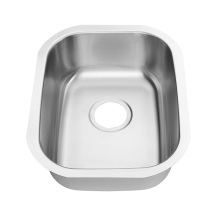 4742A Undermount Single Bowl Bar Sink