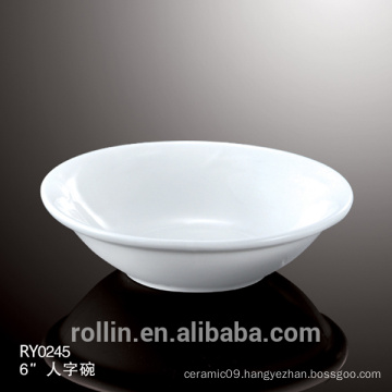2015 Hot selling good quality white ceramic bowl