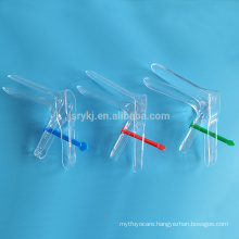 Disposable Medical Gynecological Vaginal Speculum with Fastener Type