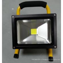 220V 50W 4400mAh перезаряжаемый прожектор