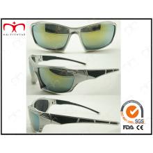 Красивые и Модные Мужские Спортивные Пластмассовые Солнцезащитные очки (2870RV)