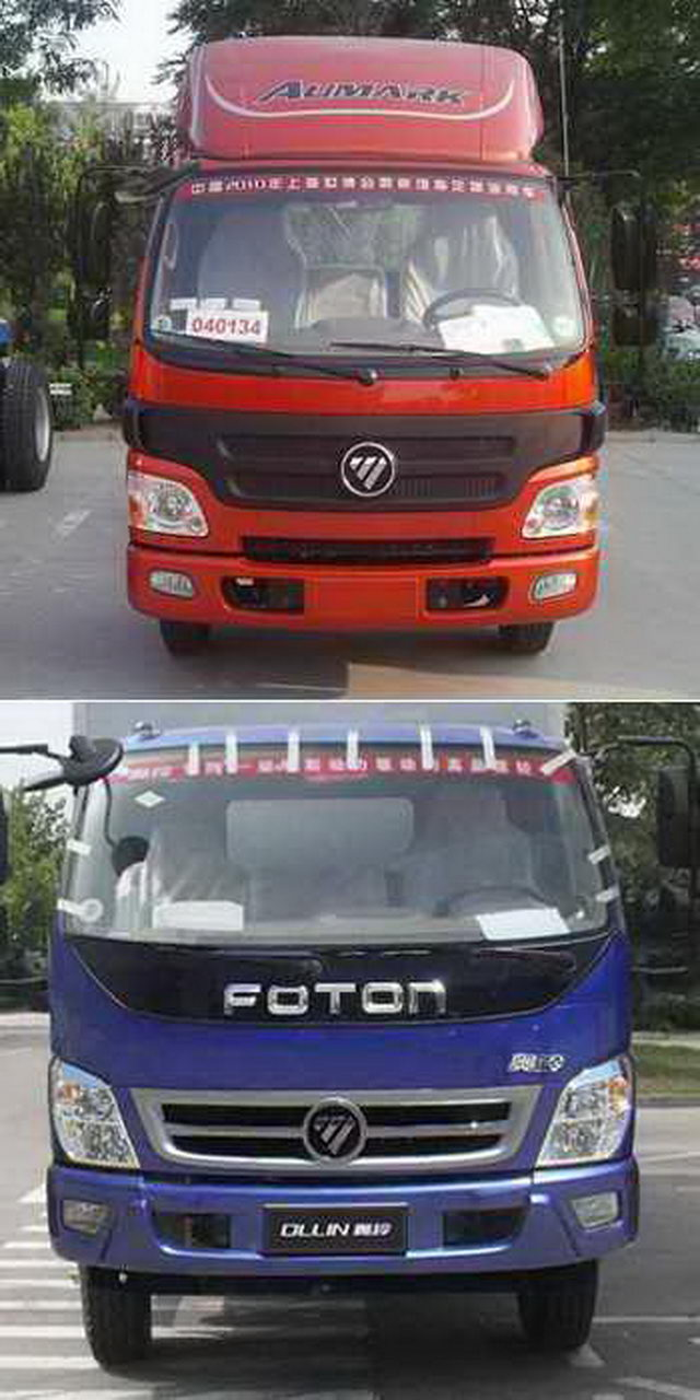 Lori Suction Fecon 5CBM FOTON