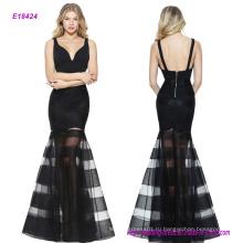 Популярные Русалка Пром платье с V-образным вырезом лифа и полосатой юбкой