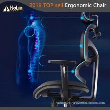High Back Executive Ergonomic Mesh Office Chair