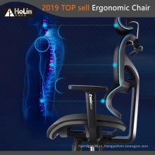 Cadeira ergonômica executiva traseira alta do escritório da malha