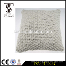 hot sale fashion thick twill knitting yarn covers piles seat back cushion cased
