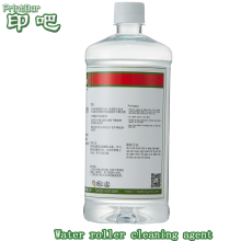Offset Printing Water Roller Cleaning Solution