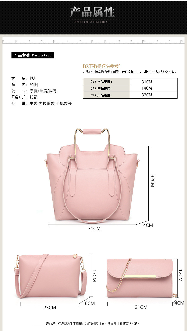 lady hand bags L13012 (13)