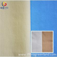N/R Warp Elastic Bengaline Fabric