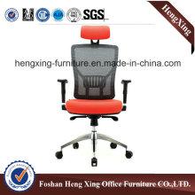 Office Chair / Staff Chair / Fabric Chair