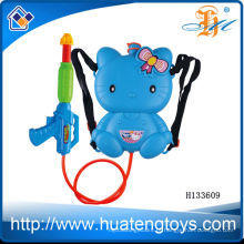 2014 venda quente plástico verão brinquedos mochila arma de água arma de água grande para venda por atacado H133609