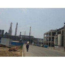 Good Tannery Chemicals Formic Acid 855 90% 94% (HCOOH)