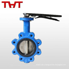 dn100 cast iron wafer lug type butterfly valve