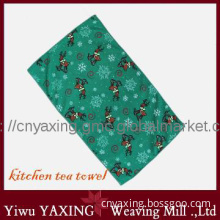 Design your own kitchen tea towel