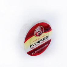 Оптовая цена 17мм*15yd*0.15 мм Белая сильная адгезия ПВХ Электрические ленты