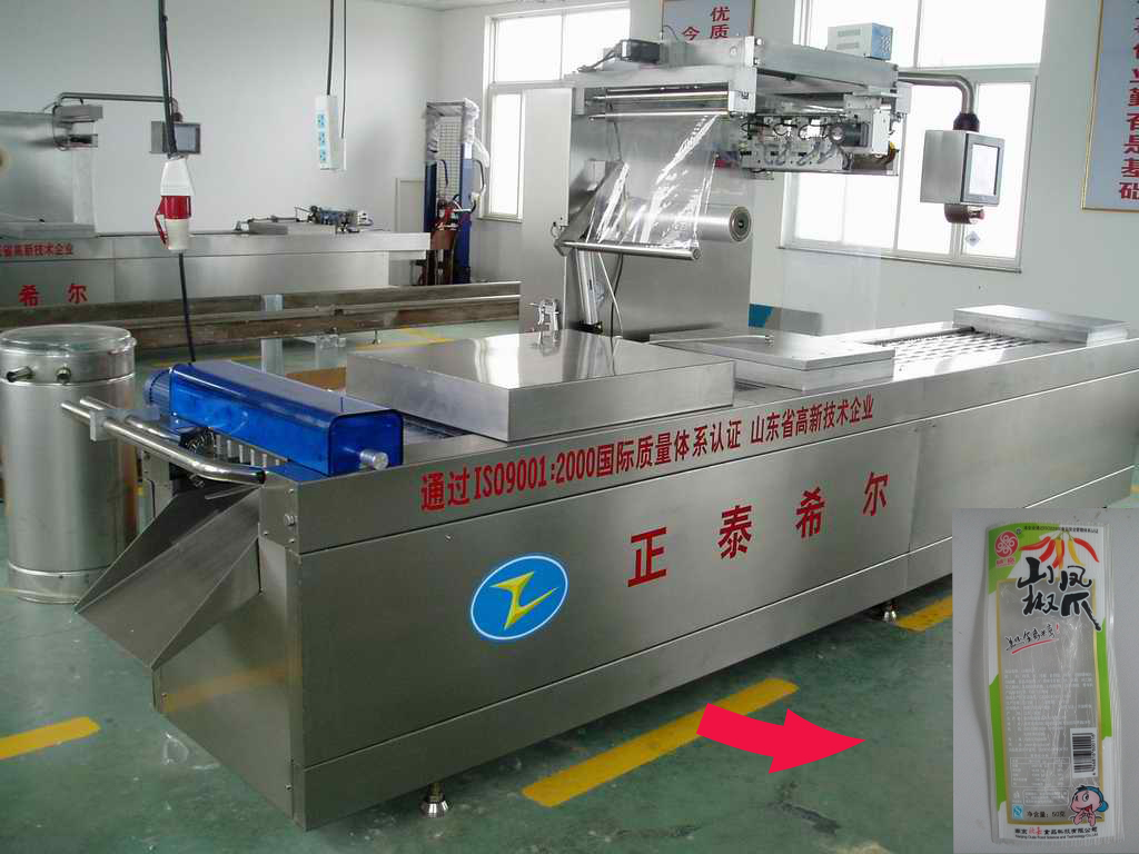 Chicken feet chicken meat vacuum thermoforming packaging machine