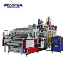 Estire la máquina de la película estirable de la película del estiramiento de la película de la película de estiramiento de la capa en China ruian precio de fábrica