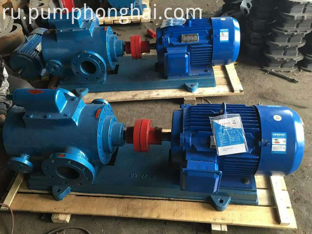 bitumen emulsion pump