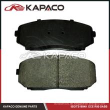 Bremsbelagsatz für FORD Edge LINCOLN MKX MAZDA CX-7 D1258 L2Y6-33-23Z