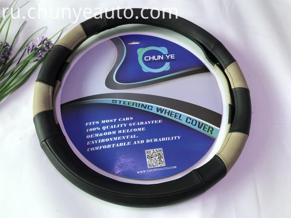 leather lorry steering wheel covers