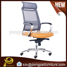 Reinforce durable office supplied mesh PU leather chair with wheels