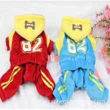 Pet Clothes - Sports Wear Dog Clothes