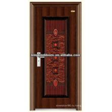 Простой дизайн стальная дверь с Лучшая цена KKD-566 CE/BV/TUV/SONCAP