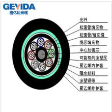 GYFTA53 cable de fibra óptica enterrado directo al aire libre
