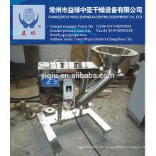 Maschine für Lebensmittel und pharmazeutischen Granulator