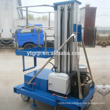 Single aluminum mast hydraulic lifting aerial work platform