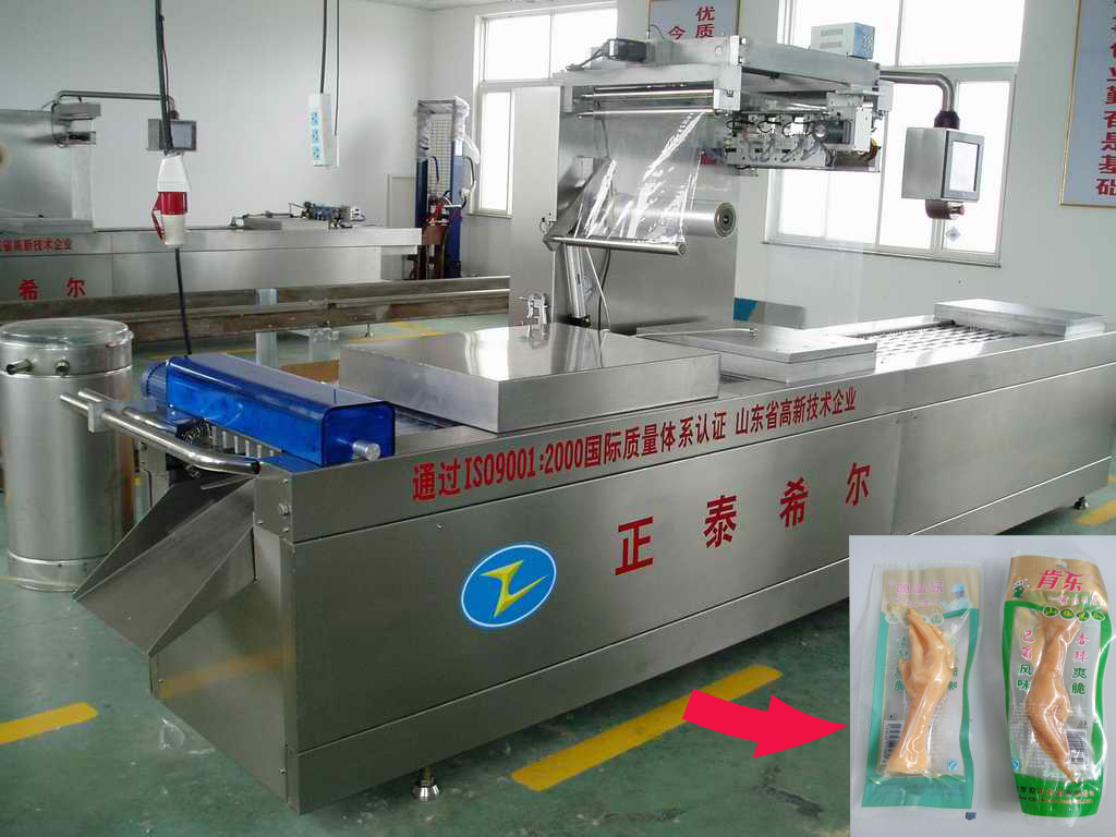Stainless steel continuous plastic film vacuum packaging machine