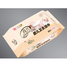 Cheap for Baby Wet Wipes,Non Woven Baby Wet Wipes,Organic Baby Wet Wipe Manufacturers and Suppliers in China 80 Sheets Baby Wet Wipe export to Bolivia Wholesale