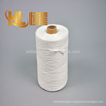 2017 high quality of cable pp filler yarn, white pp filler yarn