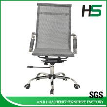 Hochwertige ergonomische Büromöbel