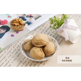 2016 fresh homegrown organic walnuts